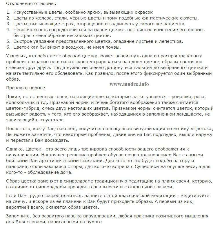 http://sg.uploads.ru/uwlzN.jpg