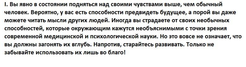 http://sg.uploads.ru/ux74M.jpg