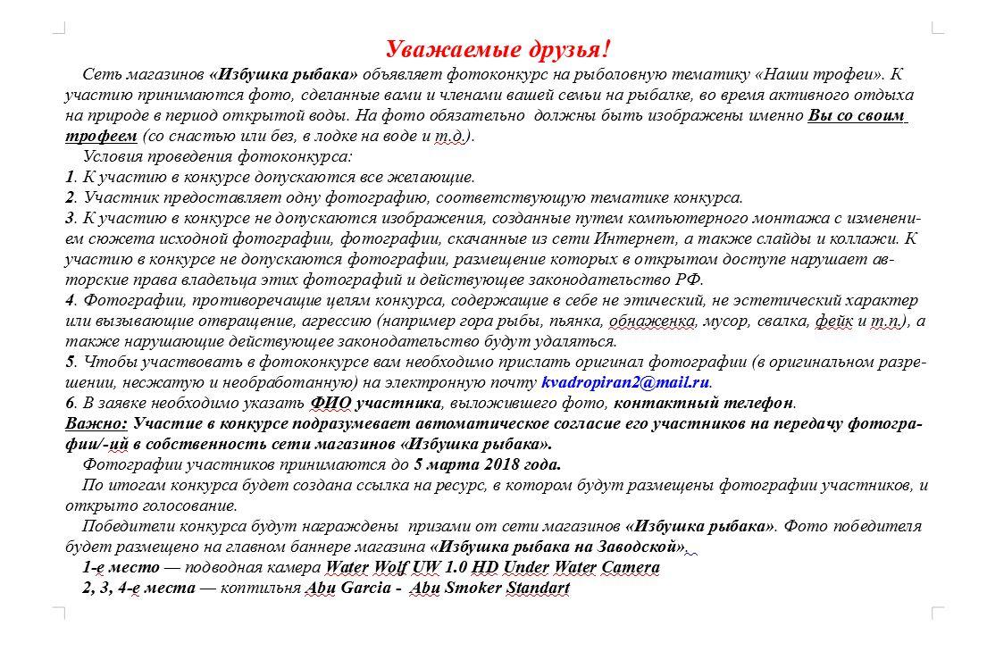 http://sg.uploads.ru/v1kGo.jpg