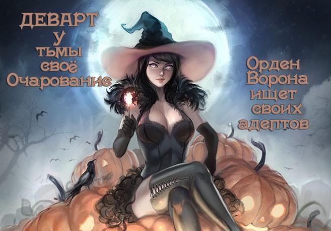 http://sg.uploads.ru/vb0CQ.jpg