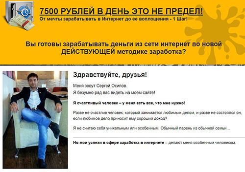 http://sg.uploads.ru/vpwIz.jpg
