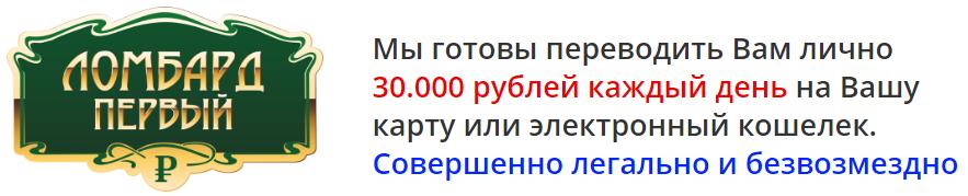 http://sg.uploads.ru/wWzqa.png