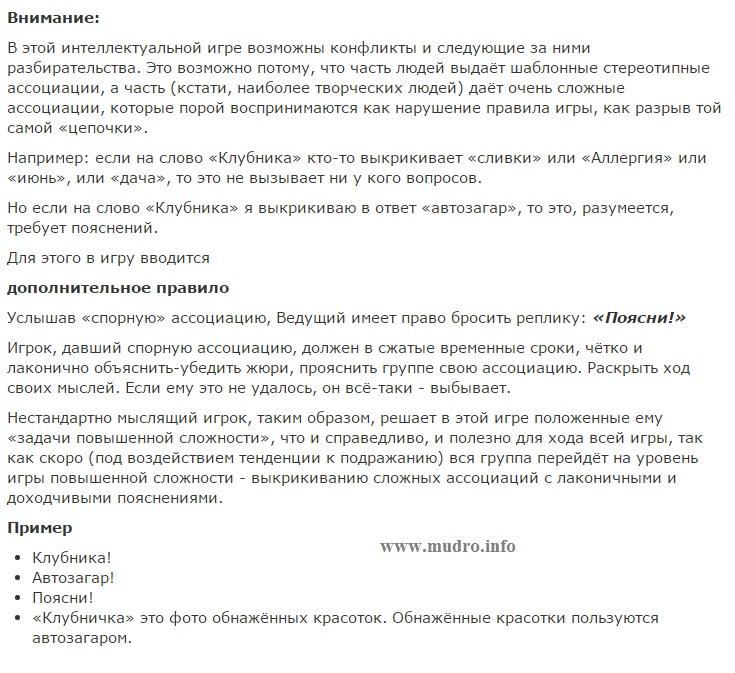 http://sg.uploads.ru/wlupW.jpg