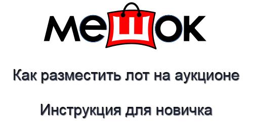http://sg.uploads.ru/wzXy8.jpg
