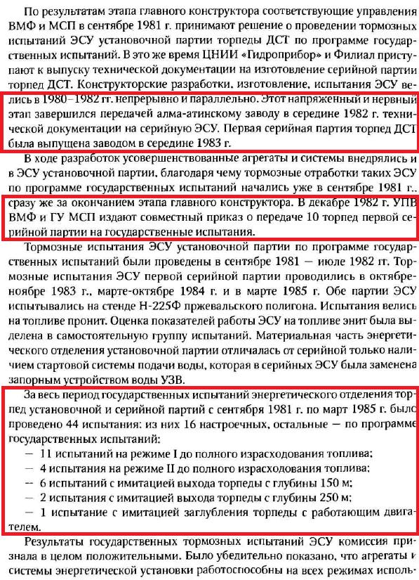 http://sg.uploads.ru/xF1KZ.png