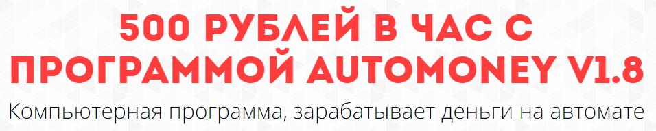 http://sg.uploads.ru/xnYe1.png