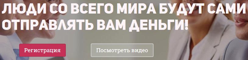 http://sg.uploads.ru/xotEG.png