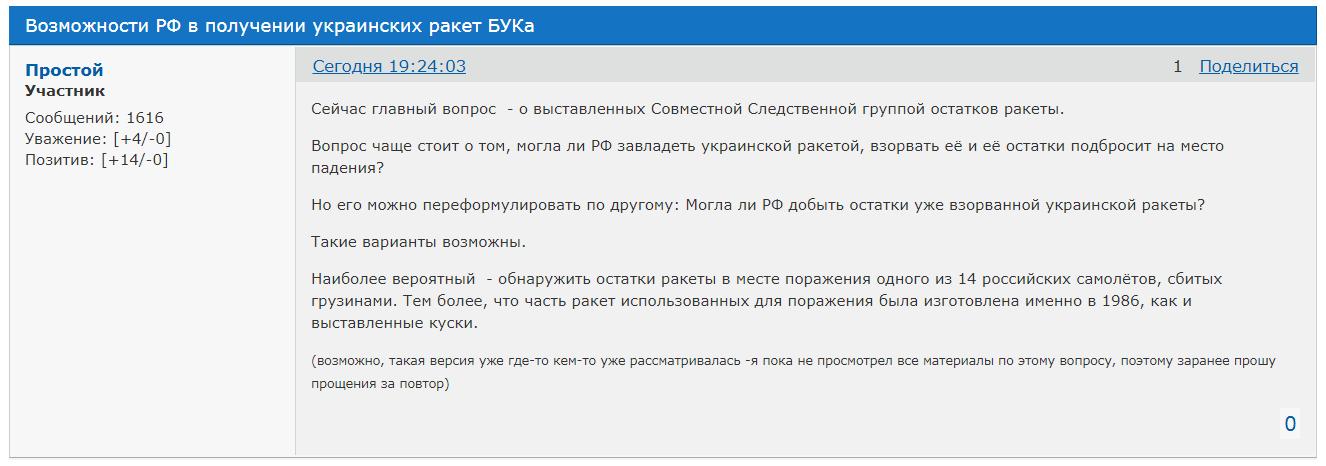 http://sg.uploads.ru/xsKPc.png