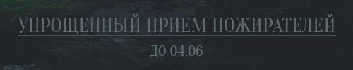 http://sg.uploads.ru/yiPwZ.jpg