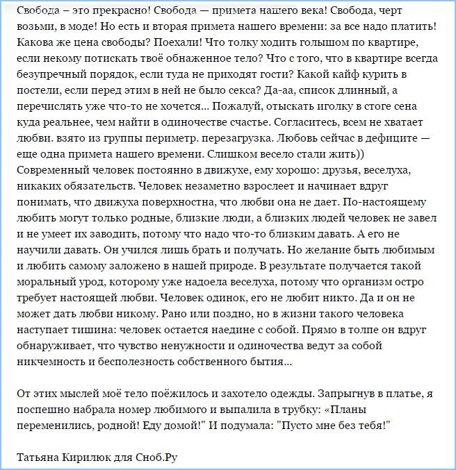 http://sg.uploads.ru/yoSjZ.jpg
