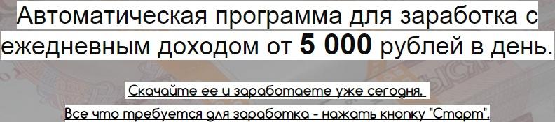 http://sg.uploads.ru/z2vUo.jpg