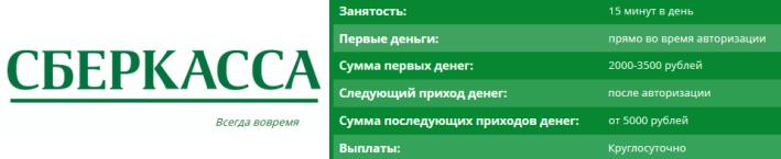 http://sg.uploads.ru/zEj3u.png