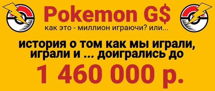 http://sg.uploads.ru/zL2gE.png