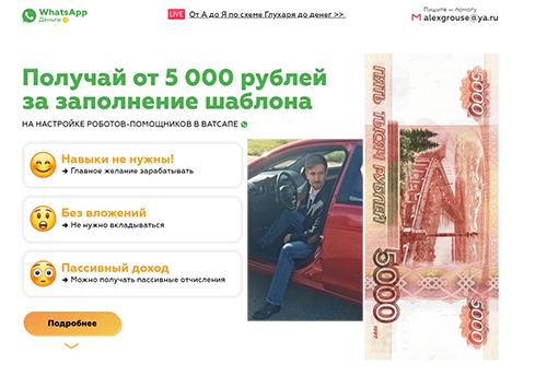 http://sg.uploads.ru/ztrPX.jpg